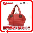 CHANEL chocolate bar software caviar skin square handbag coral pink 》 for 《