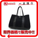 "Hermes garden party PM tote bag トワルオフィシ ALE black H engraved ""response."""