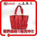Louis Vuitton Plein Soleil Hippo PM tote bag rougeglunadine M94146? s support.""