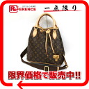 "Louis Vuitton monogram ""neo-"" 2WAY shoulder bag M40372 》 for 《"