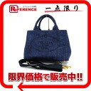 PRADA DENIM( denim) カナパ TPM 2WAY shoulder bag B2439G-free 》 for 《