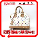 "Louis Vuitton monogram multicolored ""Al Mar PM"" new model handbag Bronn M40443 》 for 《"