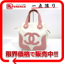 CHANEL marshmallow bag tote bag white X pink 》 for 《
