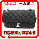 》 for 《 as well as CHANEL caviar skin matelasse W chain shoulder bag black new article