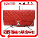 "Chanel matelasse chain wallet chain shoulder bag red ""support."""