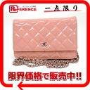 CHANEL matelasse chain wallet bag wallet bag light pink A33814 》 for 《