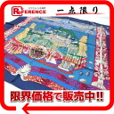 "HERMES silk scarf ""boyfriend"" L'ATLANTIDE (Atlantis) multicolored-free 》 for 《"