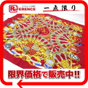 """》 02P02Aug14 for 《 as well as HERMES silk scarf """"boyfriend"""" BRITISH HERALDRY( U.K. crest) multicolored new article"""