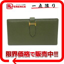 "Two fold long wallet Epson olive (green) gold metal fittings M 刻 》 with the HERMES ""ベアンスフレ"" gusset for 《"