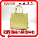 PRADA SAFFIANO( サフィアーノ) 2WAY handbag software yellow B2411M beauty product 》 for 《
