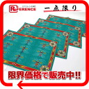 》 of four points of HERMES rectangle lunch mat set Green line for 《