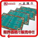 """Hermes rectangular lunch mat 4-piece set green-s compatible."""""""