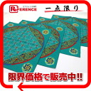 》 of four points of HERMES square lunch mat set Green line for 《