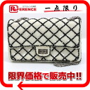 2.55 CHANEL beads matelasse stitch W chain shoulder bag white X black 》 for 《