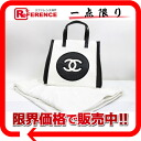 White X black A56115 beauty product 》 with the CHANEL spring of 2011 summer pile beach bag porch / beach towel for 《