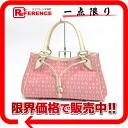 "Bulgari lecture Mania handbags salmon pink ""response.""-02P02Aug14"