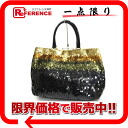 "Prada gradient sequin handbag BN1751 ""enabled."""
