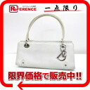 Handbag white 》 with the dior leather charm for 《