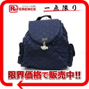 Sonia Rykiel nylon quilted backpack Navy system s response.""