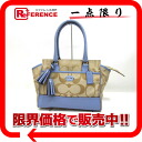 Coach legacy signature Candace carryall handbag light khaki x chambray 24204? s support.""