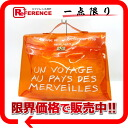 HERMES vinyl Kelly handbag orange 》 for 《