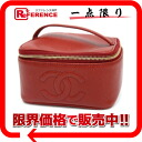 Red vanity bag Chanel caviar skin s response.""