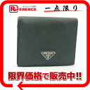 Two PRADA nylon fold wallet blue gray system 》 for 《