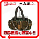 "Prada nylon coin 2-WAY handbag green x Brown? s support.""02P02Aug14"