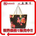 """Louis Vuitton Stephen Sprouse Monogram roses neverfull MM-Tote M48613? s support."""""""