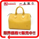 "Louis Vuitton EPI leather speedy 25 handbag mini Boston Tassili yellow yellow M43019 ""enabled."""
