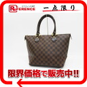 "Louis Vuitton Damier Saleya PM handbag even N51183 ""enabled."""