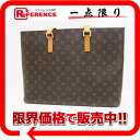 "Louis Vuitton monogram ""ルコ"" tote bag M51155 》 for 《"