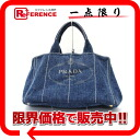 PRADA DENIM( denim) tote bag blue B1872B 》 for 《