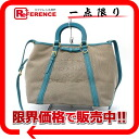 Prada ロゴジャ guard Ribbon 2-WAY handbag beige × turquoise system s response.""