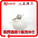 Recycled jewelry K18WG1P diamond ring No. 10 brand new same like 02P02Aug14