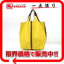 Bottega Veneta canvas x leather tote yellow x Brown 142712? s support.""