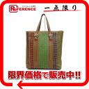 Bottega Veneta intrecciato leather tote bag Brown × green x blue x red 156684? s support.""