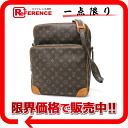 "Louis Vuitton monogram ""Amazon GM"" shoulder bag M45232 》 for 《"