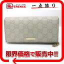Gucci guccissima chain purse ivory 170426? s support.""