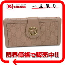 Gucci interlocking G detail Shima line W hook length wallet 269970 pink beauty products? s support.""