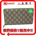 "Gucci GG Supreme ネオンハート large zip around wallet beige × unused neon green 323224 ""enabled."""