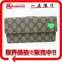 "Gucci GG Supreme neon heart 2 fold wallet beige x neon green 323222 unused ""response."""