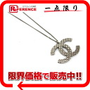 """Chanel 07b quilted CC pendant necklace Silver """"support."""""""
