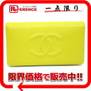 "Chanel caviar skin two fold a wallet yellow A27156 good as new ""support."""
