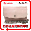 CHANEL caviar skin chain wallet wallet bag light pink 》 for 《