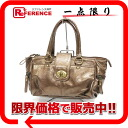 "Burberry Blue label patent leather handbag bronze ""response."""