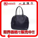 "Prada leather handbag purple ""response."""