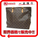 "Louis Vuitton Monogram ""Hippo-"" Tote M51151? s support."""