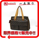 "Louis Vuitton Monogram ""multiplicite"" shoulder tote bag M51162 ""enabled."""