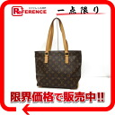 "Louis Vuitton Monogram tote bag ""cabapiano"" M51148 ""enabled."""